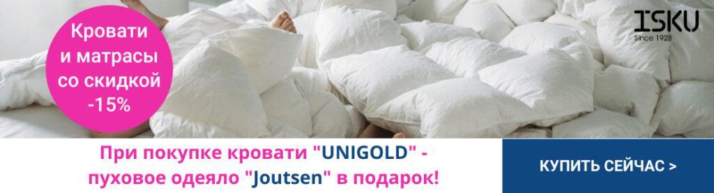 Sleep -15% Unigold + Joutsen RUS-15% Unigold + Joutsen EST-1110x300